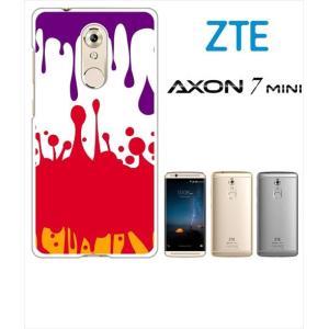 AXON 7 mini ZTE ホワイトハードケース カバー ジャケット ペイント ペンキ インク a031-sslink|ss-link