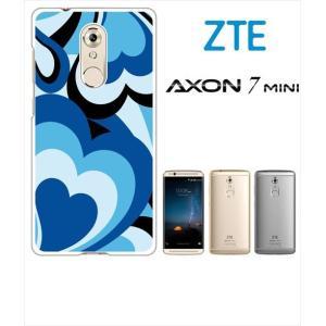 AXON 7 mini ZTE ホワイトハードケース ジャケット プッチ-D 幾何学 カラフル ハート|ss-link