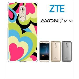 AXON 7 mini ZTE ホワイトハードケース ジャケット プッチ-G 幾何学 カラフル ハート|ss-link