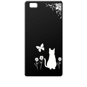 503HW LUMIERE ルミエール ブラック ハードケース 猫 ネコ 花柄 a026|ss-link