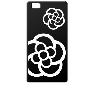 503HW LUMIERE ルミエール ブラック ハードケース カメリア 花柄|ss-link