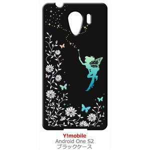 Android One S2/601KC DIGNO G 京セラ ブラック ハードケース フェアリー キラキラ 妖精 花柄 蝶|ss-link