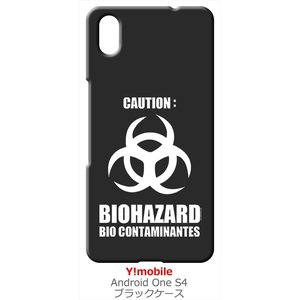 Android One S4/DIGNO J ブラック ハードケース バイオハザード BIOHAZARD ロゴ|ss-link