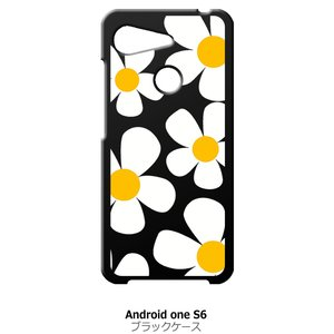 Android One S6 ブラック ハードケース デイジー 花柄 レトロ フラワー|ss-link