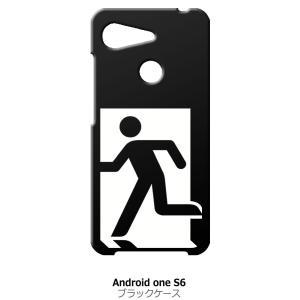 Android One S6 ブラック ハードケース 非常口|ss-link