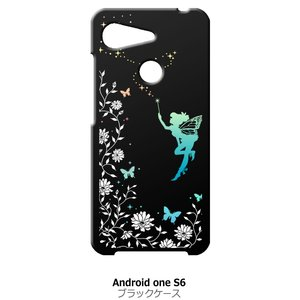 Android One S6 ブラック ハードケース フェアリー キラキラ 妖精 花柄 蝶|ss-link