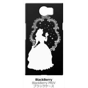 BlackBerry PRIV ブラックベリー SIMフリー シムフリー ブラック ハードケース 白雪姫 リンゴ キラキラ プリンセス|ss-link