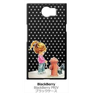BlackBerry PRIV ブラックベリー SIMフリー シムフリー ブラック ハードケース 犬と女の子 レトロ 星 スター ドット|ss-link