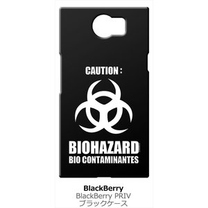 BlackBerry PRIV ブラックベリー SIMフリー シムフリー ブラック ハードケース バイオハザード BIOHAZARD ロゴ|ss-link
