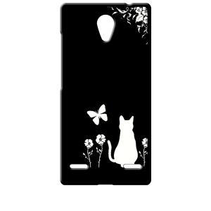BLADE E02/Libero 2 ZTE ブラック ハードケース 猫 ネコ 花柄 a026|ss-link