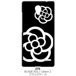BLADE E02/Libero 2 ZTE ブラック ハードケース カメリア 花柄|ss-link