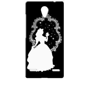 BLADE E02/Libero 2 ZTE ブラック ハードケース 白雪姫 リンゴ キラキラ プリンセス|ss-link