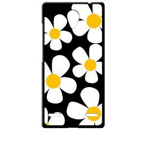 BLADE E02/Libero 2 ZTE ブラック ハードケース デイジー 花柄 レトロ フラワー|ss-link