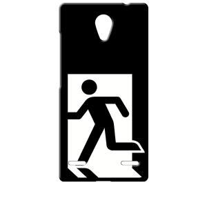 BLADE E02/Libero 2 ZTE ブラック ハードケース 非常口|ss-link