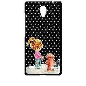 BLADE E02/Libero 2 ZTE ブラック ハードケース 犬と女の子 レトロ 星 スター ドット|ss-link