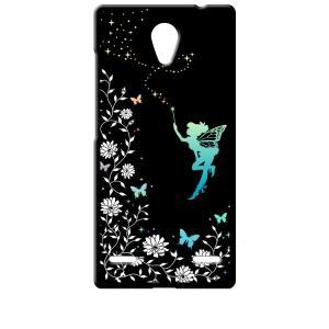 BLADE E02/Libero 2 ZTE ブラック ハードケース フェアリー キラキラ 妖精 花柄 蝶|ss-link