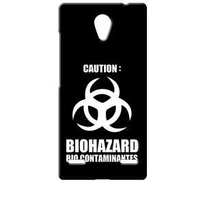 BLADE E02/Libero 2 ZTE ブラック ハードケース バイオハザード BIOHAZARD ロゴ|ss-link