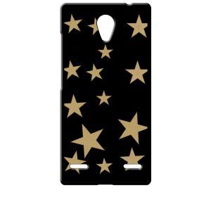 BLADE E02/Libero 2 ZTE ブラック ハードケース 星 スター ベージュ|ss-link
