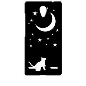 BLADE E02/Libero 2 ZTE ブラック ハードケース 猫 ネコ 月 星 夜空|ss-link