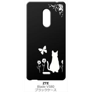 ZTE Blade V580 SIMフリー シムフリー ブラック ハードケース 猫 ネコ 花柄 a026|ss-link