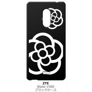 ZTE Blade V580 SIMフリー シムフリー ブラック ハードケース カメリア 花柄 ss-link