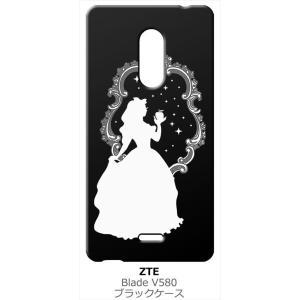 ZTE Blade V580 SIMフリー シムフリー ブラック ハードケース 白雪姫 リンゴ キラキラ プリンセス|ss-link