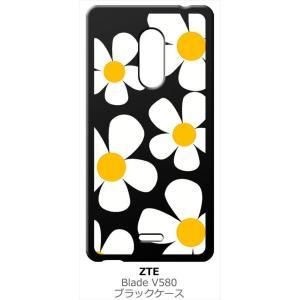 ZTE Blade V580 SIMフリー シムフリー ブラック ハードケース デイジー 花柄 レトロ フラワー|ss-link