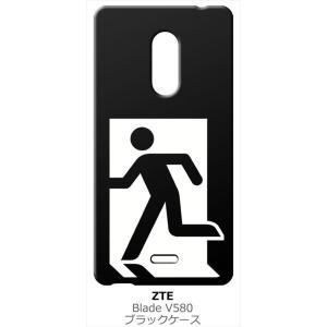 ZTE Blade V580 SIMフリー シムフリー ブラック ハードケース 非常口|ss-link