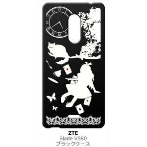 ZTE Blade V580 SIMフリー シムフリー ブラック ハードケース Alice in wonderland アリス 猫 トランプ ss-link