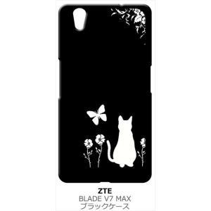 BLADE V7 MAX ZTE ブラック ハードケース 猫 ネコ 花柄 a026|ss-link