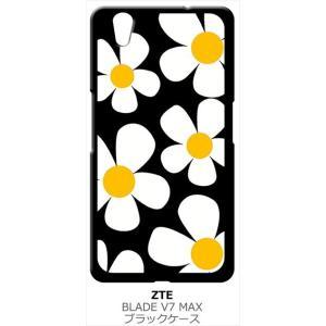 BLADE V7 MAX ZTE ブラック ハードケース デイジー 花柄 レトロ フラワー|ss-link