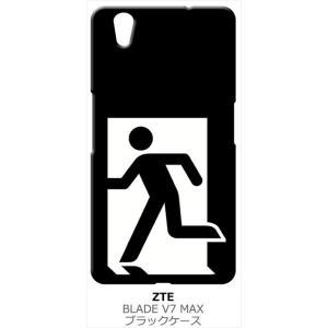 BLADE V7 MAX ZTE ブラック ハードケース 非常口|ss-link