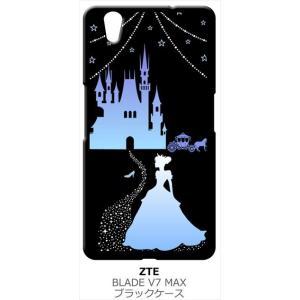 BLADE V7 MAX ZTE ブラック ハードケース シンデレラ(ブルー) キラキラ プリンセス|ss-link