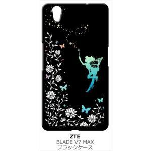 BLADE V7 MAX ZTE ブラック ハードケース フェアリー キラキラ 妖精 花柄 蝶|ss-link