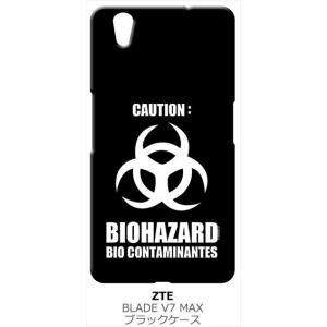 BLADE V7 MAX ZTE ブラック ハードケース バイオハザード BIOHAZARD ロゴ|ss-link