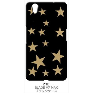 BLADE V7 MAX ZTE ブラック ハードケース 星 スター ベージュ|ss-link