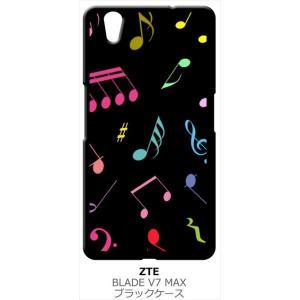 BLADE V7 MAX ZTE ブラック ハードケース 音符 ト音記号 カラフル|ss-link