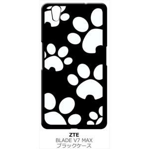 BLADE V7 MAX ZTE ブラック ハードケース 肉球(大) 犬 猫|ss-link