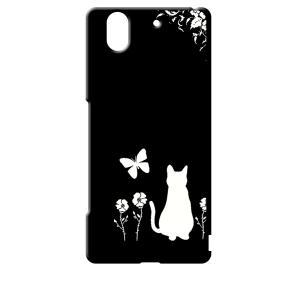 arrows NX F-01K アローズ ブラック ハードケース 猫 ネコ 花柄 a026|ss-link