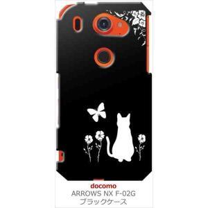 F-02G ARROWS NX アローズ ブラック ハードケース 猫 ネコ 花柄 a026 カバー ジャケット スマートフォン|ss-link