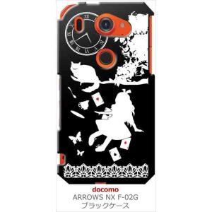 F-02G ARROWS NX アローズ ブラック ハードケース Alice in wonderland アリス 猫 トランプ カバー ジャケット スマートフォン|ss-link