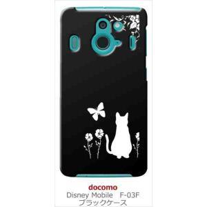 F-03F Disney Mobile on docomo ブラック ハードケース 猫 ネコ 花柄 a026 カバー ジャケット スマートフォン ss-link