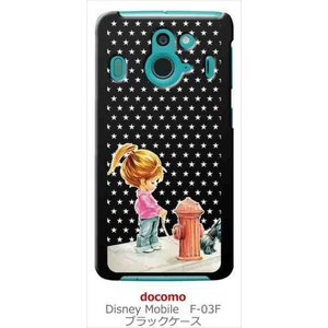 F-03F Disney Mobile on docomo ブラック ハードケース 犬と女の子 レトロ 星 スター ドット カバー ジャケット スマートフォン ss-link