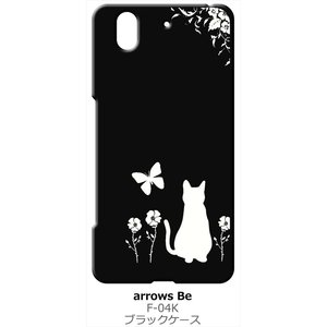 arrows Be F-04K アローズ Be ブラック ハードケース 猫 ネコ 花柄 a026|ss-link