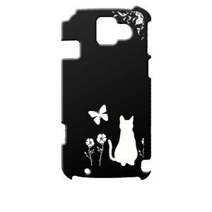 F-08E らくらくスマートフォン2 docomo ブラック ハードケース 猫 ネコ 花柄 a026 カバー ジャケット スマートフォン|ss-link