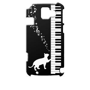 F-08E らくらくスマートフォン2 docomo ブラック ハードケース ピアノと白猫 ネコ 音符 ミュージック キラキラ カバー ジャケット スマートフォン|ss-link