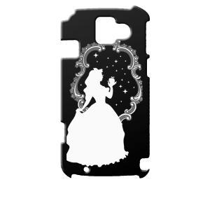 F-08E らくらくスマートフォン2 docomo ブラック ハードケース 白雪姫 リンゴ キラキラ プリンセス カバー ジャケット スマートフォン|ss-link