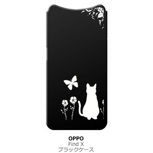 Find X OPPO findx ブラック ハードケース 猫 ネコ 花柄 a026|ss-link