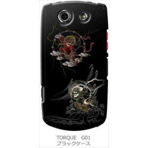 G01 TORQUE トルク au ブラック ハードケース ip1031 和風 和柄 風神 雷神 トライバル カバー ジャケット スマートフォン|ss-link