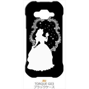 G03 TORQUE KYV41 ブラック ハードケース 白雪姫 リンゴ キラキラ プリンセス|ss-link